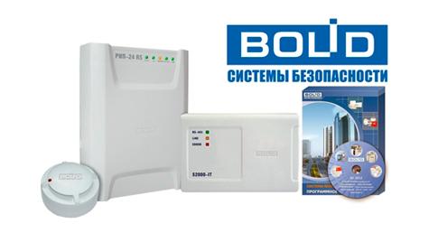 Системы безопасности BOLID, модели 2017